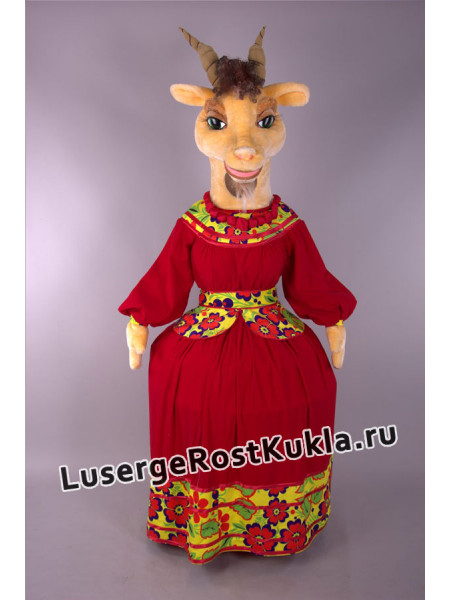 "Ростовая кукла ""Коза Глаша"""