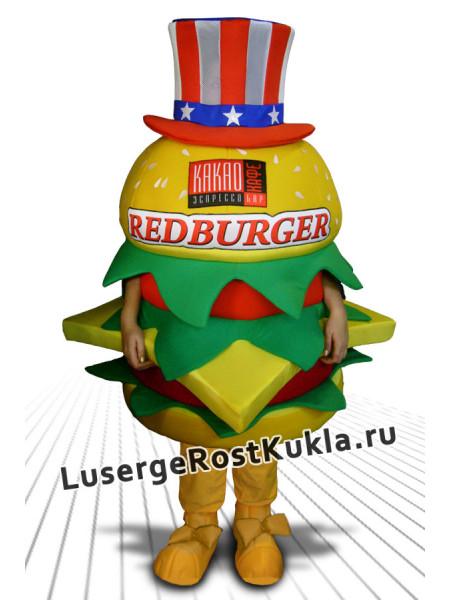 """Ростовая кукла """"Рэд Бургер"""""""